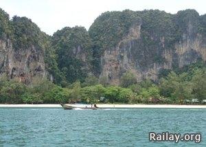 Railay East